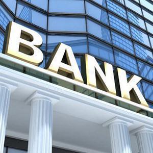Банки Каменномостского