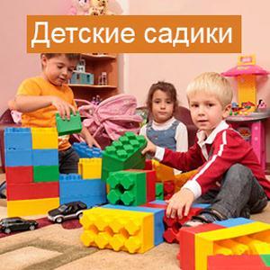 Детские сады Каменномостского