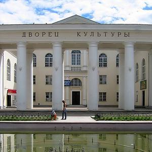 Дворцы и дома культуры Каменномостского
