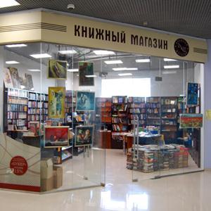 Книжные магазины Каменномостского
