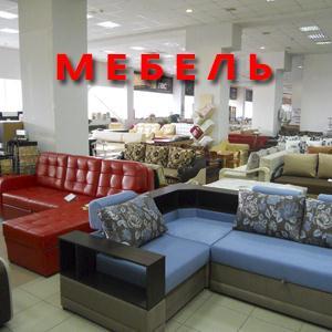 Магазины мебели Каменномостского