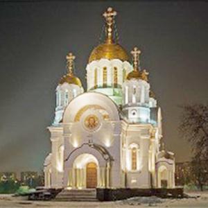 Религиозные учреждения Каменномостского