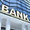 Банки в Каменномостском