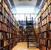 Библиотеки в Каменномостском