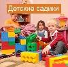 Детские сады в Каменномостском