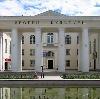 Дворцы и дома культуры в Каменномостском