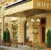 Гостиницы в Каменномостском