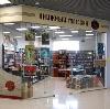 Книжные магазины в Каменномостском
