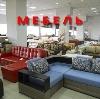 Магазины мебели в Каменномостском