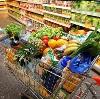 Магазины продуктов в Каменномостском