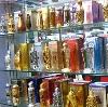Парфюмерные магазины в Каменномостском