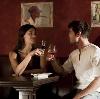 Рестораны, кафе, бары в Каменномостском
