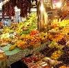 Рынки в Каменномостском