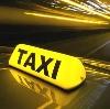 Такси в Каменномостском