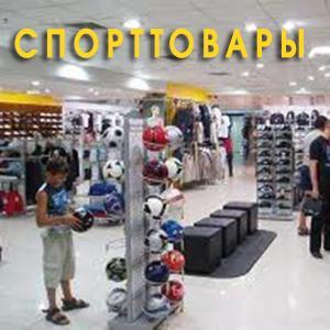 Спортивные магазины Каменномостского
